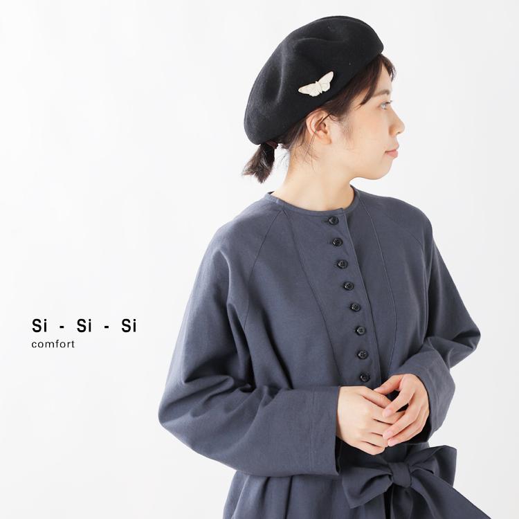 "Si-Si-Si(スースースー)バッファローホーンブローチ""BUTTERFLAY"" n-169-5000"