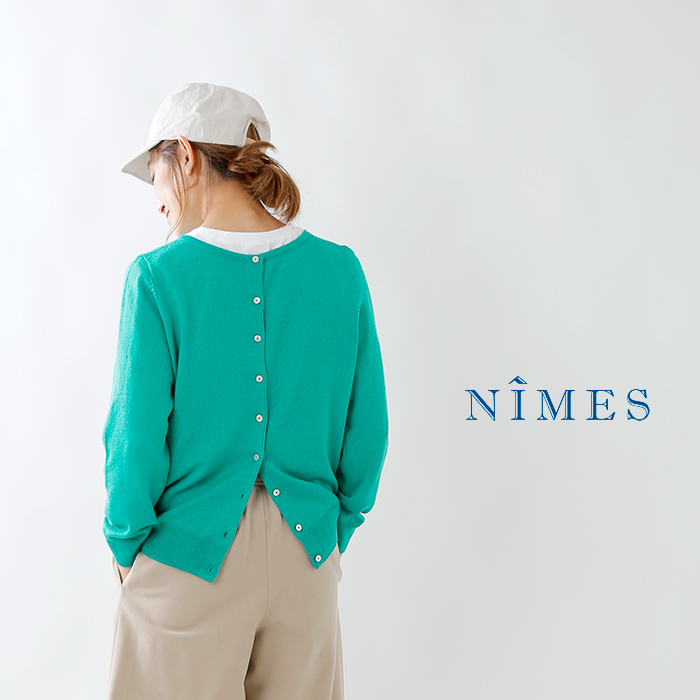 NIMES(ニーム)2wayニットカーディガンプルオーバー nfk9509202