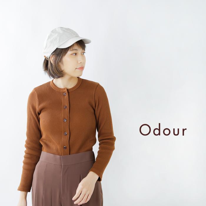 Odour(オウダー)コットンリブクルーネックカーディガン od-ct9403