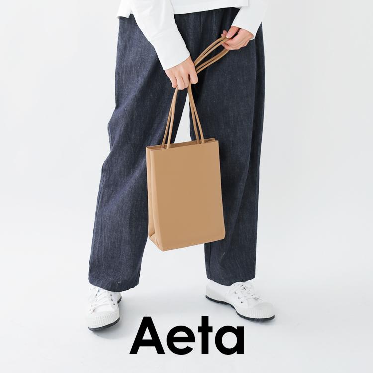 Aeta(アエタ)カウレザートートバッグM pg04