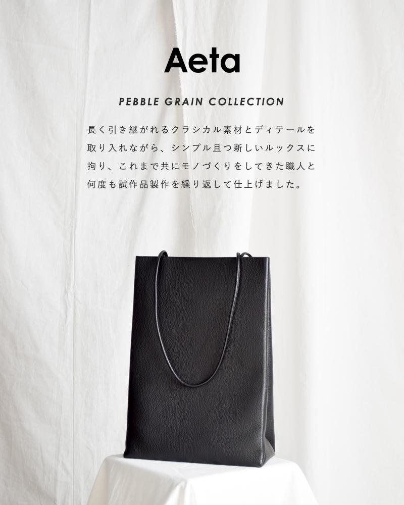 Aeta(アエタ)カウレザートートバッグL pg05