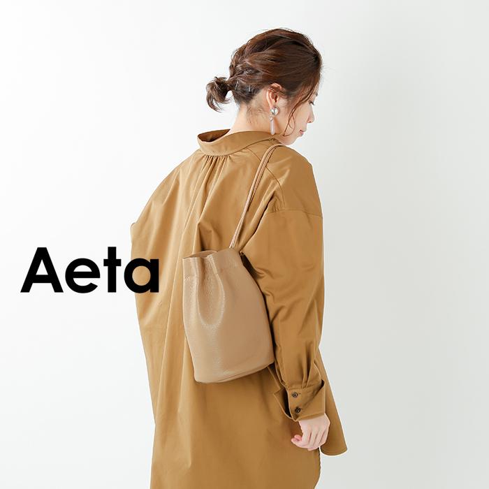 Aeta(アエタ)カウレザーボンサックS pg06