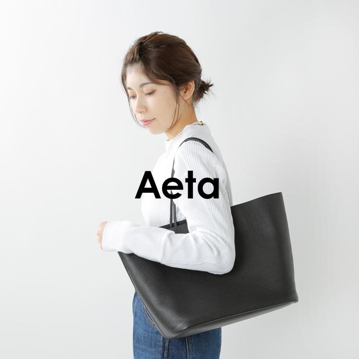 Aeta(アエタ)カウレザートートバッグM pg11