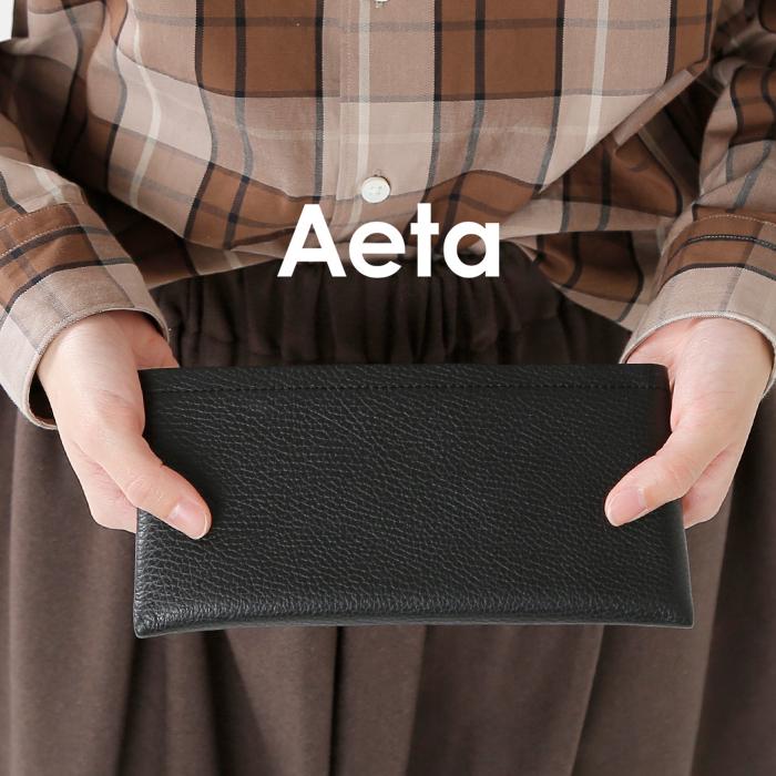 """Aeta(アエタ)カウレザーロングウォレット""""LONGWALLET""""pg17"""