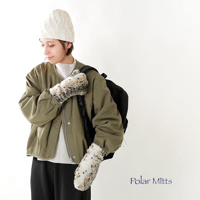 POLAR MITTS(ポーラーミッツ)エコファーアニマルミトン pmmt-fa