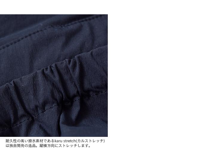 "alk phenix(アルクフェニックス)カルストレッチウエストバッグ""zak waist"" po918ba05"
