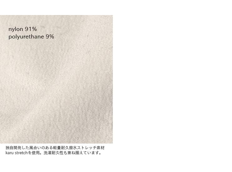 "alk phenix(アルクフェニックス)カルストレッチショルダーポーチ""crank poach"" po918ba07"
