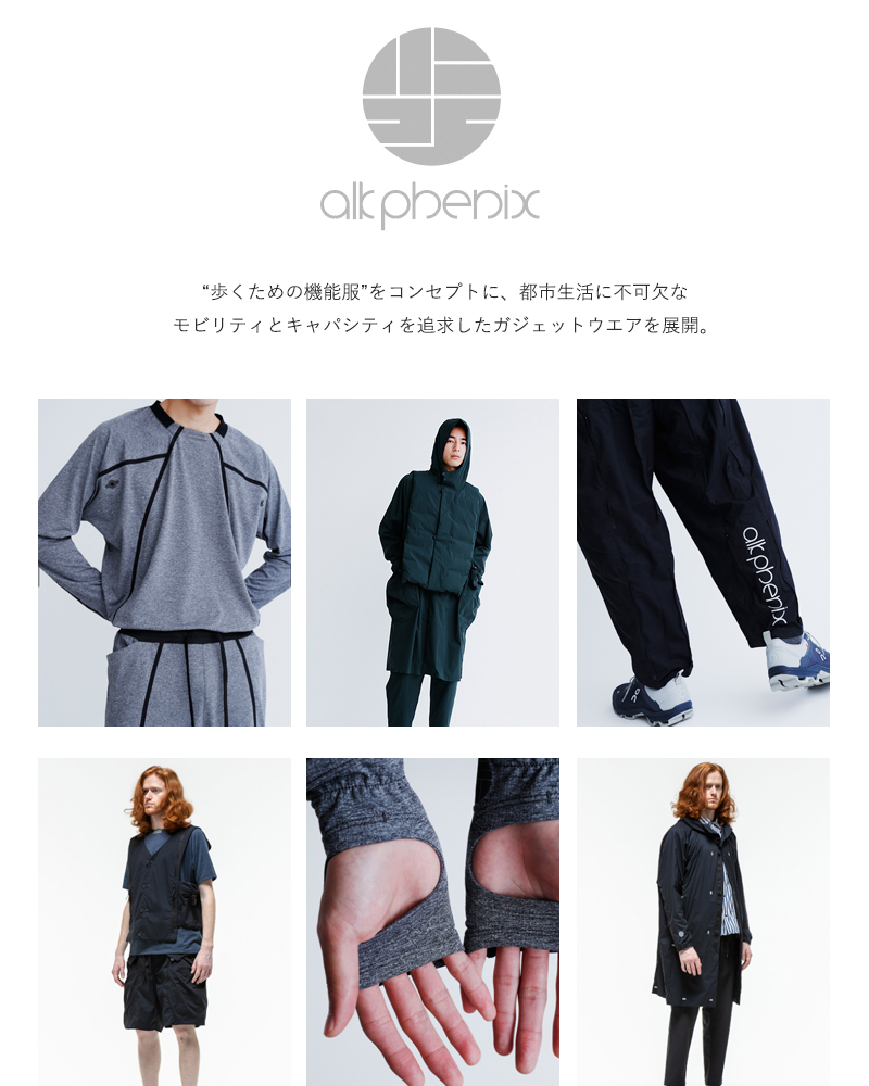 "alk phenix(アルクフェニックス)軽量速乾ハイテクニカルニットプルオーバー""orbit sweater"" po952it80"