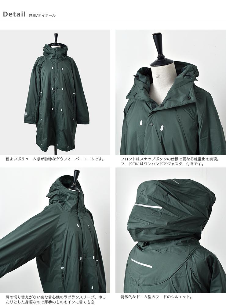 "alk phenix(アルクフェニックス)超撥水軽量ダウンオーバーコート""dome coat"" po952ot51"