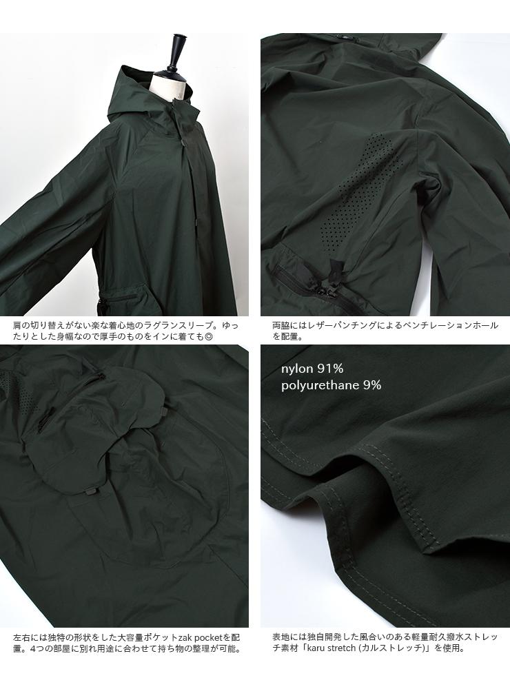 "alk phenix(アルクフェニックス)カルストレッチ撥水ダウンオーバーコート""zak coat 2"" po952ot60"