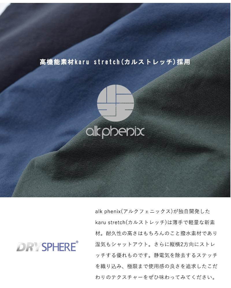 "alk phenix(アルクフェニックス)カルストレッチミニポーチ""container poach"" po958ba51"