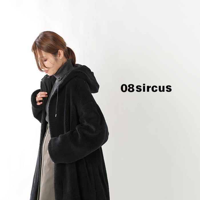 08sircus(サーカス)ベビーアルパカボア2フェイスリバーシブルコート s19am-bl03