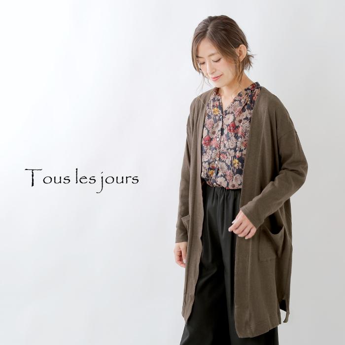 Tous Les Jours(トゥ レ ジュール)グランコットンガーゼ天竺ロングカーディガン tj34922