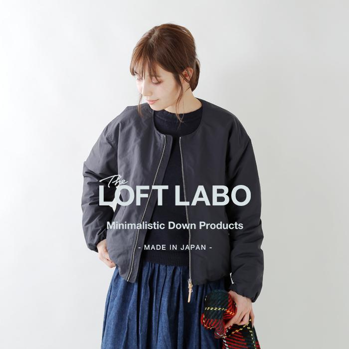 """The Loft Labo(ロフトラボ)×KAWADA FEATHER(カワダフェザー)ノーカラーショートレングスダウンジャケット""""SHAWN"""" tl17fjk13"""