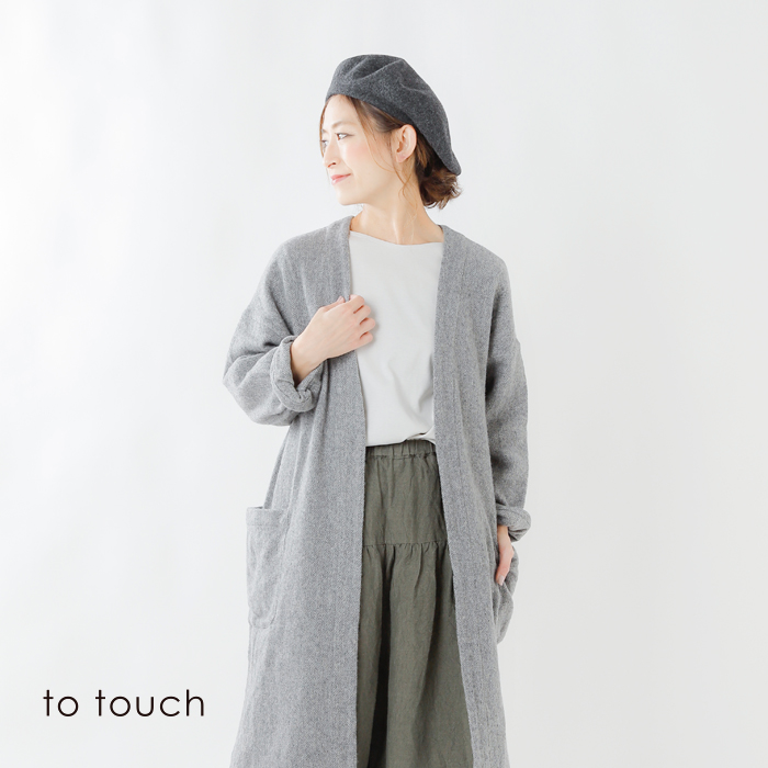 to touch(トゥータッチ)ウールリネンヘリンボンロングコート to19j-03