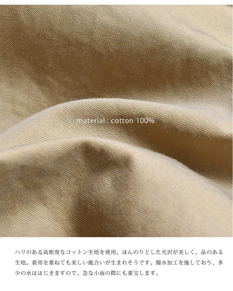 tissu(ティシュ)ハイデンシティエフォートレストレンチコート ts183co084