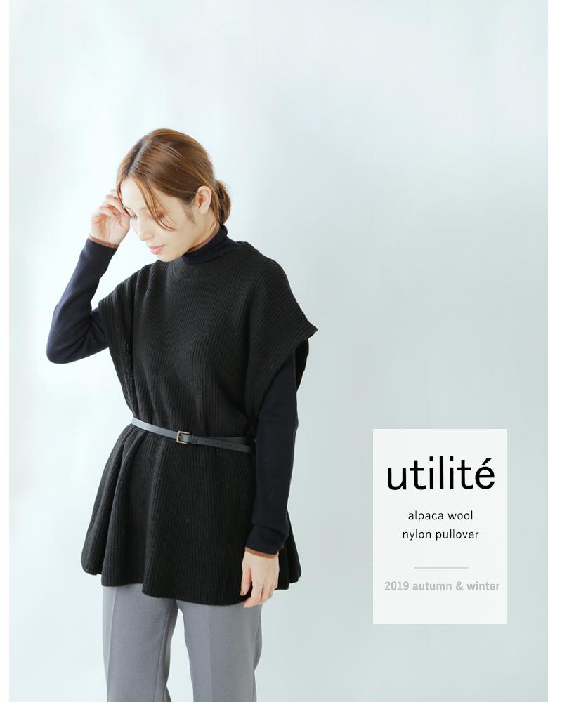 utilite(ユティリテ)アルパカウールナイロンポンチョ風プルオーバー utk1903-09