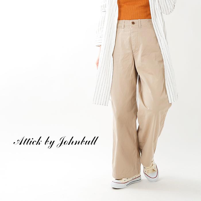 Attick by Johnbull(アティック バイ ジョンブル)サイロウェポンチノトラウザーパンツ v1064