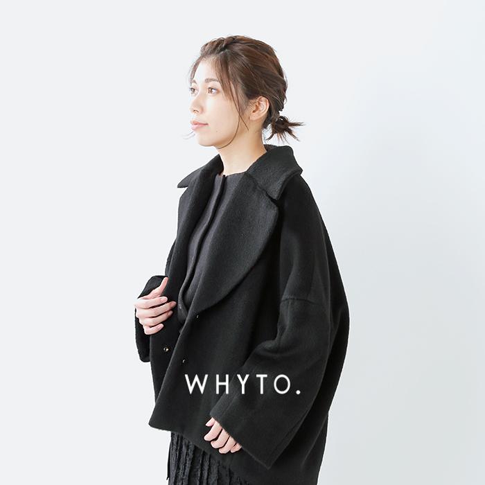 whyto(ホワイト)ビックシルエットウールコート wht19fjk1
