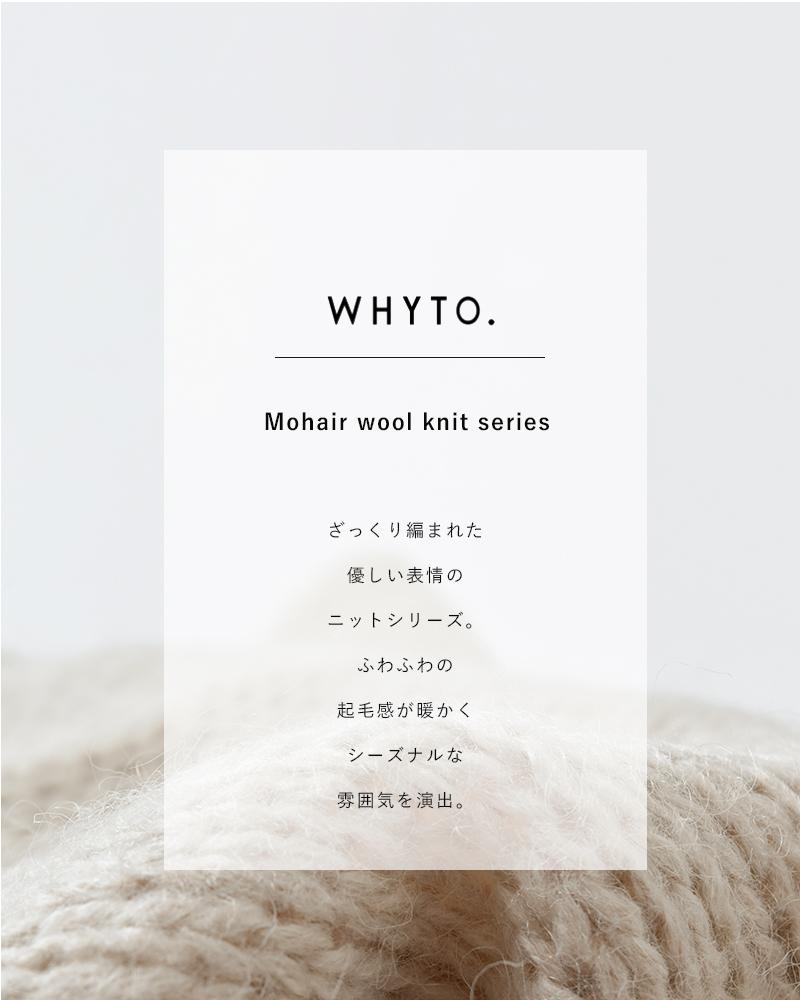 whyto(ホワイト)モヘアウールロングスリーブニットワンピース wht19fop6