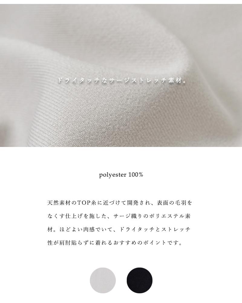 whyto(ホワイト)ワイドトラウザーパンツ wht19fpt2