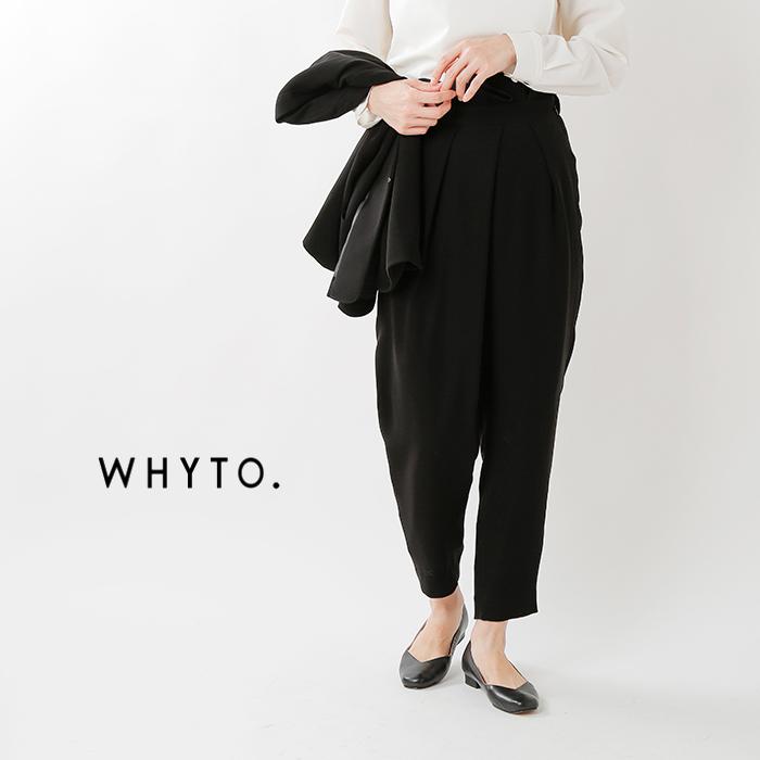 whyto(ホワイト)ダブルクロスサテンテーパードトラウザーパンツ wht19hpt2