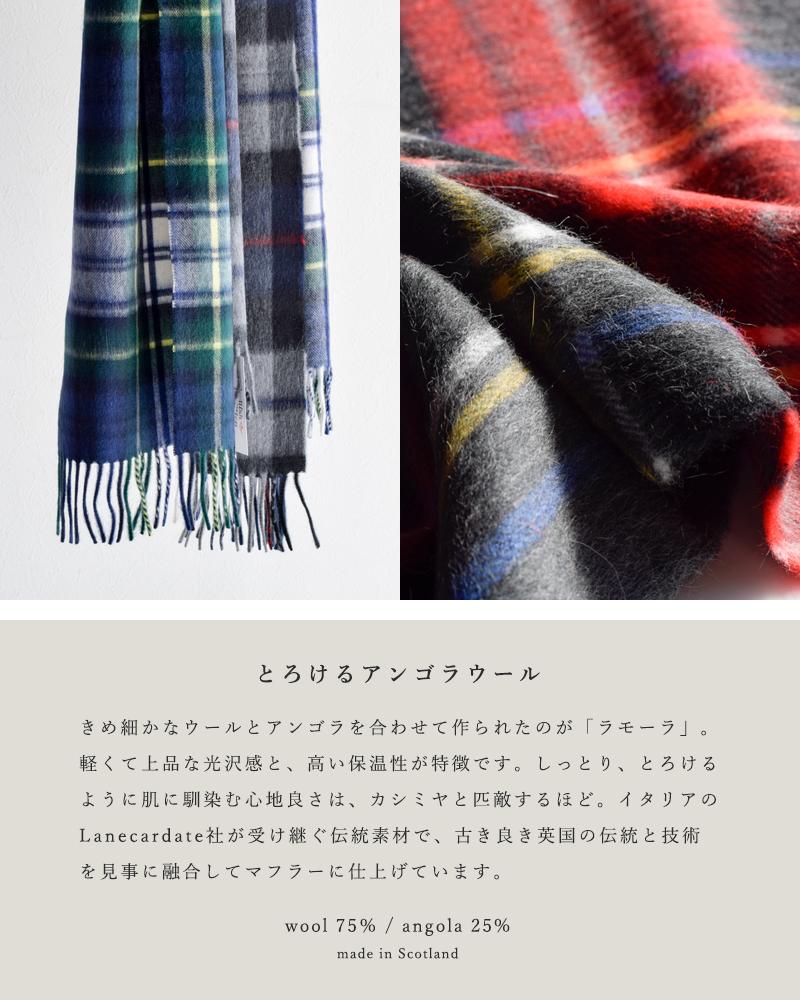 """Scottish Tradition(スコティッシュ トラディション)アンゴラウ—ル ラモーラ チェックマフラー1""""WOVEN SCARF"""" woven-scarf"""