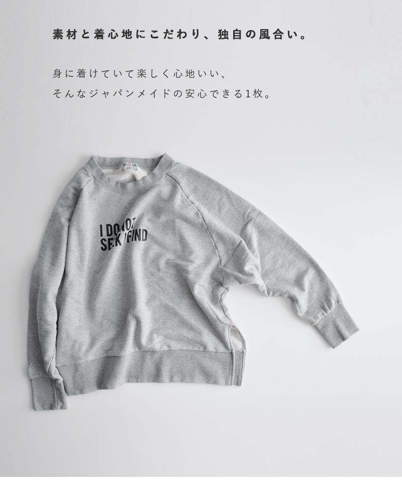 """u.m.i KOHOLA(ユーエムアイコホラ)裏毛ワイドプルオーバー""""I DO NOT"""" y-0767b"""