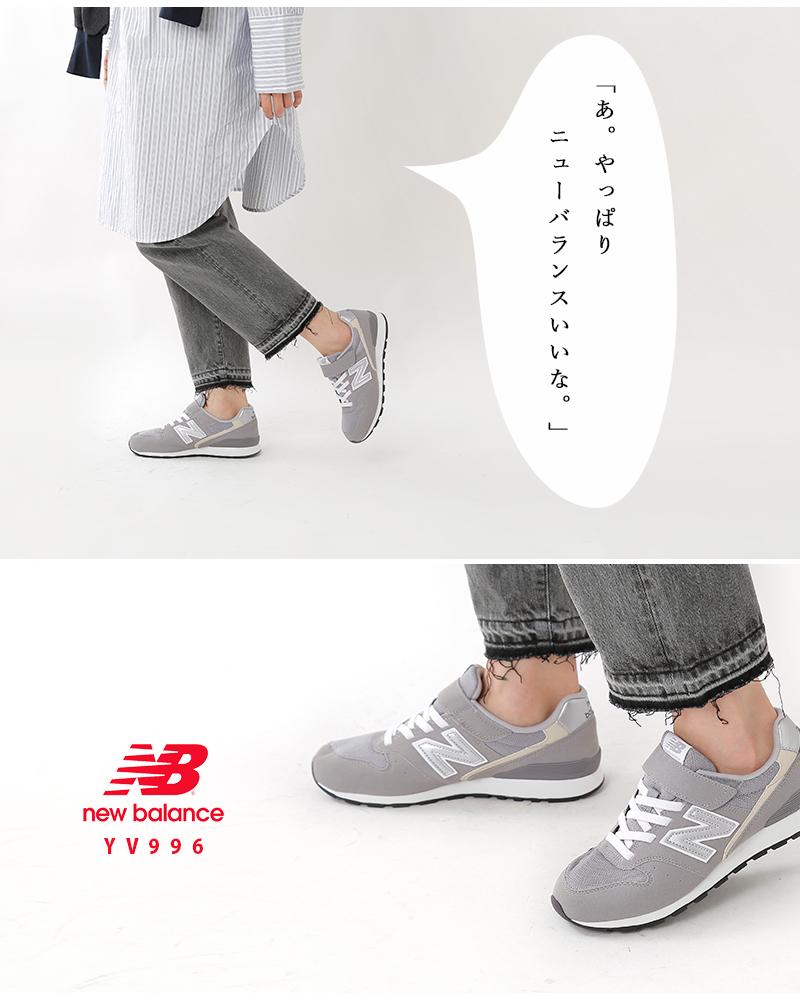 """new balance(ニューバランス)スニーカー""""YV996"""" yv996"""