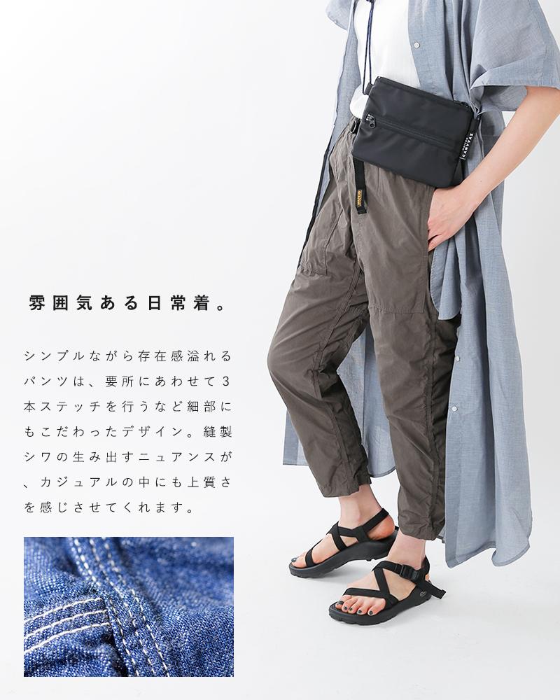 """or slow(オアスロウ)クライミングパンツ""""CLIMBING PANTS"""" 03-7045"""