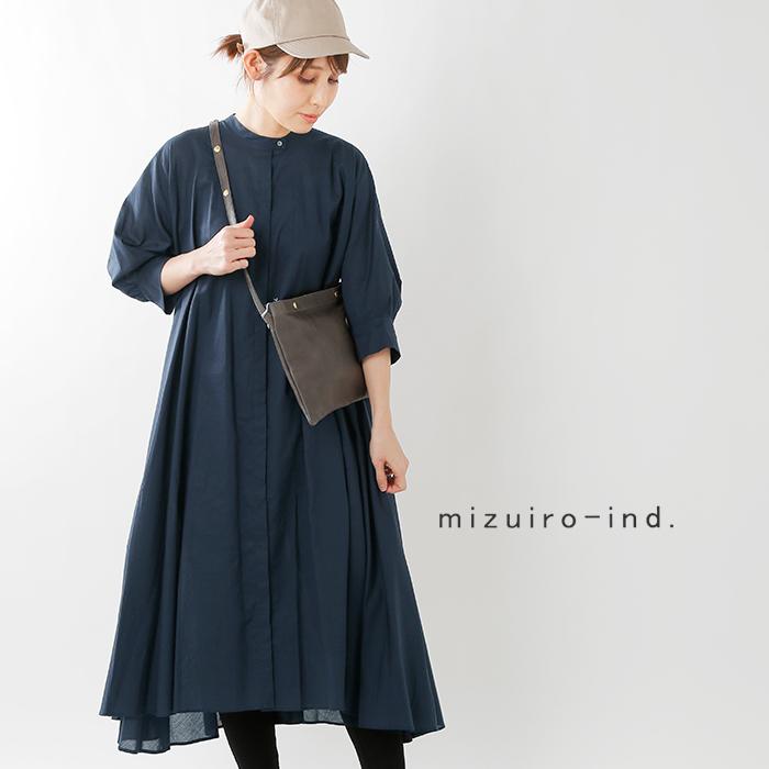 mizuiro-ind(ミズイロインド)スタンドカラーフレアワンピース 1-258179-258300