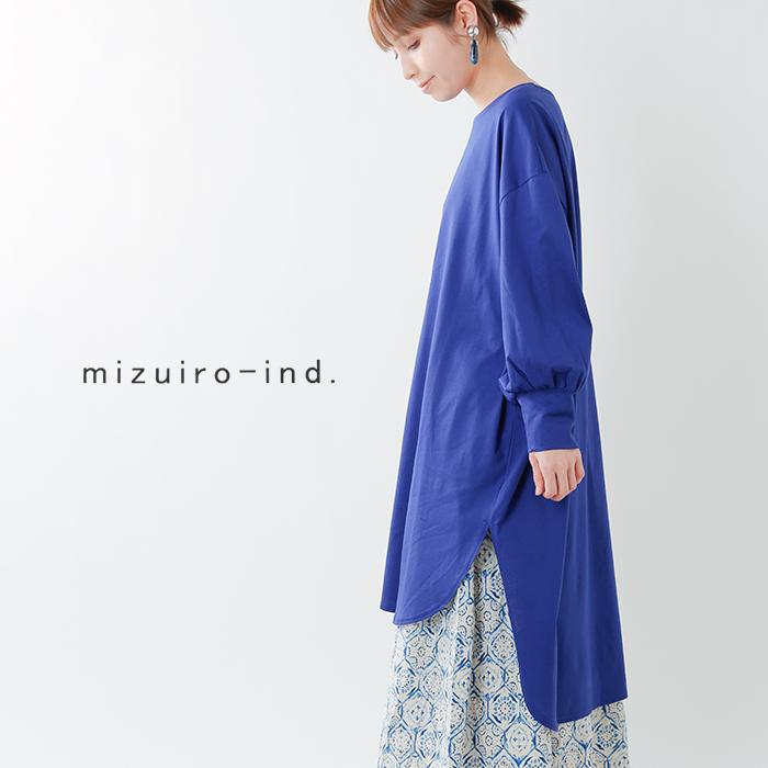mizuiro-ind(ミズイロインド)コットンクルーネックパフスリーブワンピース 1-258197
