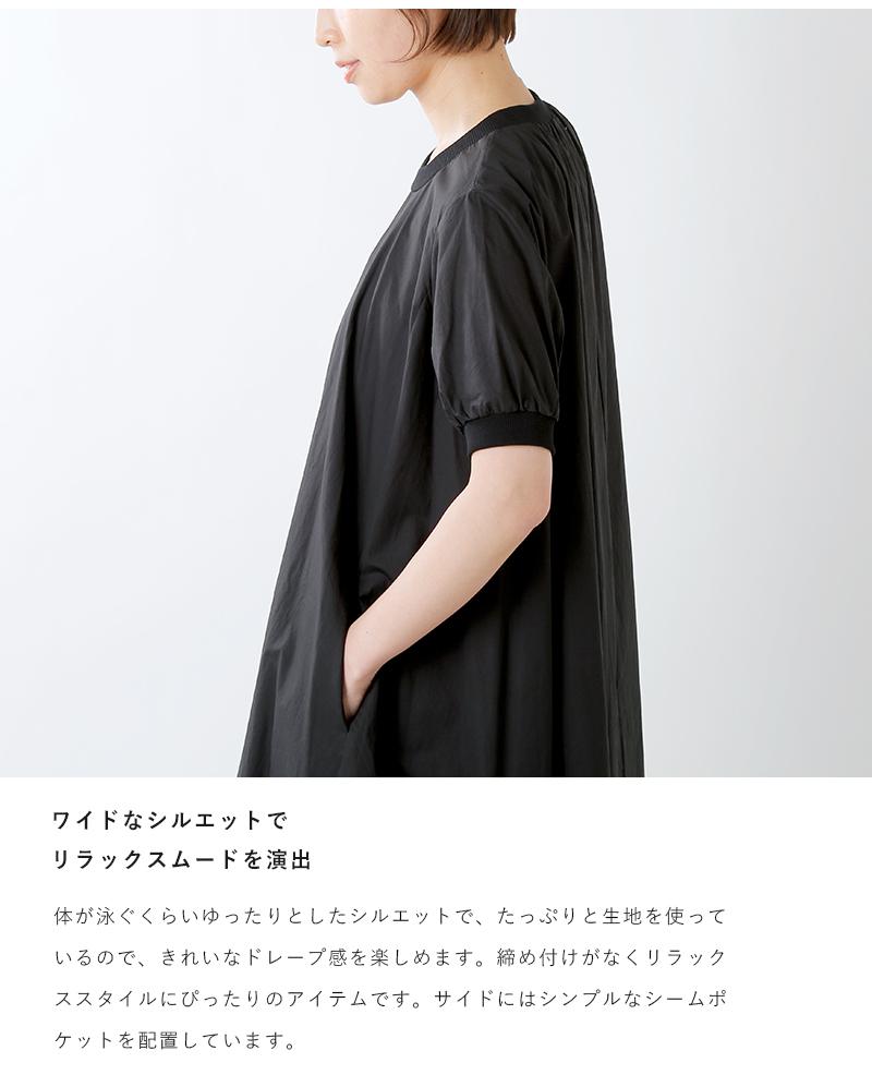 MidiUmi(ミディウミ)メガスプレッドコットンロングTワンピース 1-756979