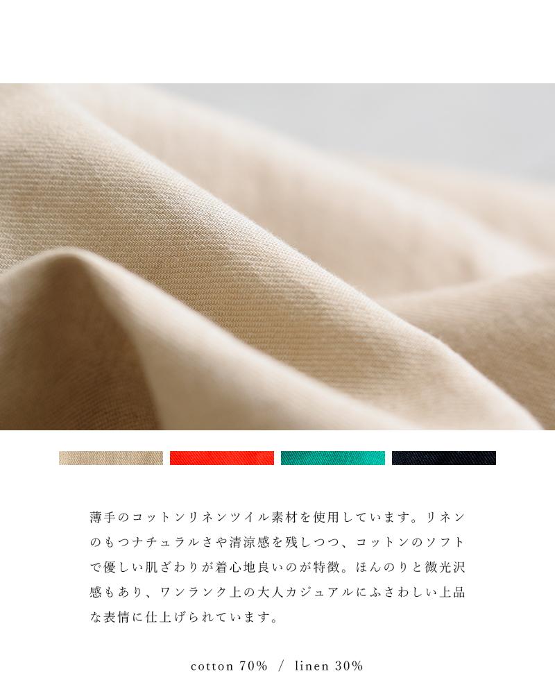 ina(イナ)コットンリネンウエストリボンギャザーブラウスジャケット 186116