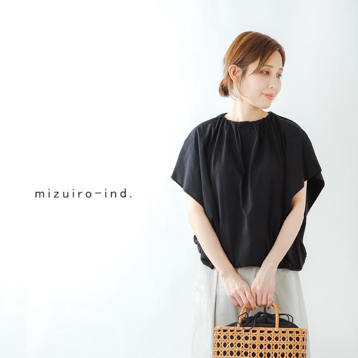 mizuiro-ind(ミズイロインド)ギャザーネックラインサイドタックプルオーバー 2-218372