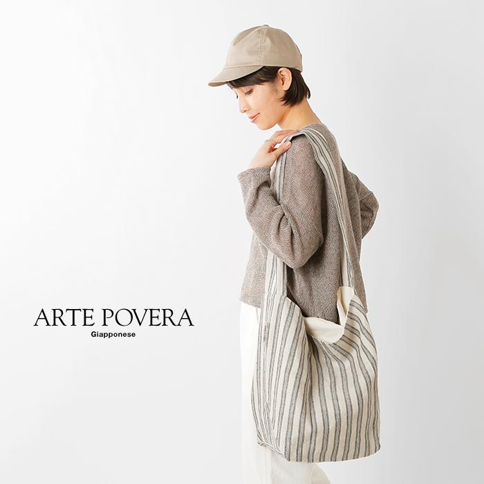 ARTEPOVERA(アルテポーヴェラ)リネンクラシックストライプワンショルダーバッグ2019spring08