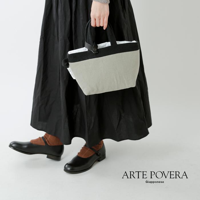 ARTE POVERA(アルテポーヴェラ)イタリアリネンKIDトートバッグ 2019spring27