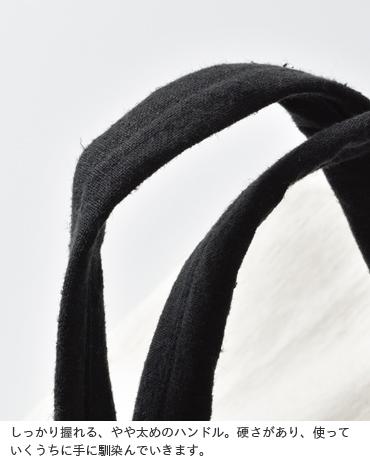 ARTE POVERA(アルテポーヴェラ)イタリアリネンMAMトートバッグ 2019spring28