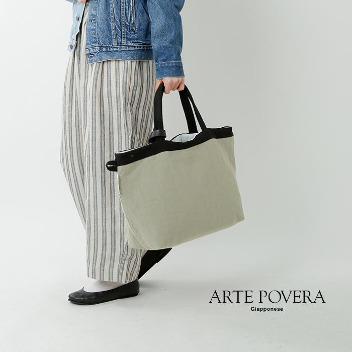 ARTE POVERA(アルテポーヴェラ)イタリアリネンDADトートバッグ 2019spring29