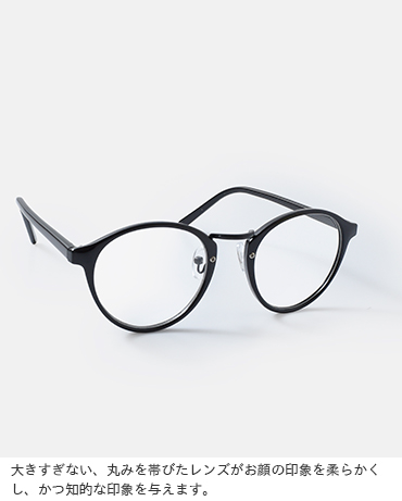 atelierbrugge(アトリエブルージュ)ボストン眼鏡/サングラス30rs-ty2854