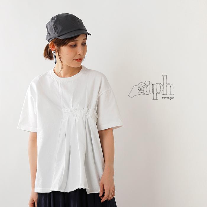 caph troupe(カーフ・トゥループ)18/USA天竺袖プリーツドッキングTシャツ 35-01-ct-018-19-1