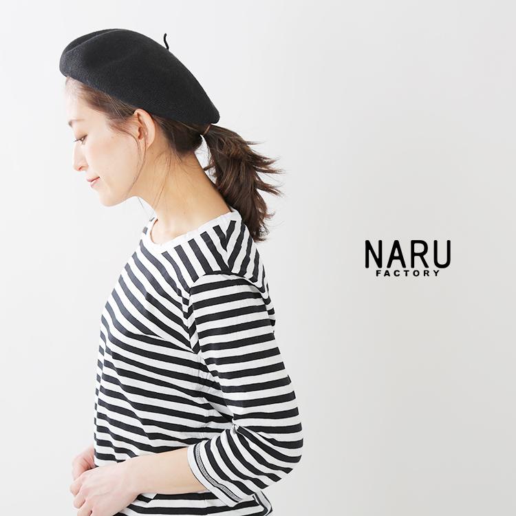 NARU(ナル)40/2天竺コットンボーダープルオーバー 618010