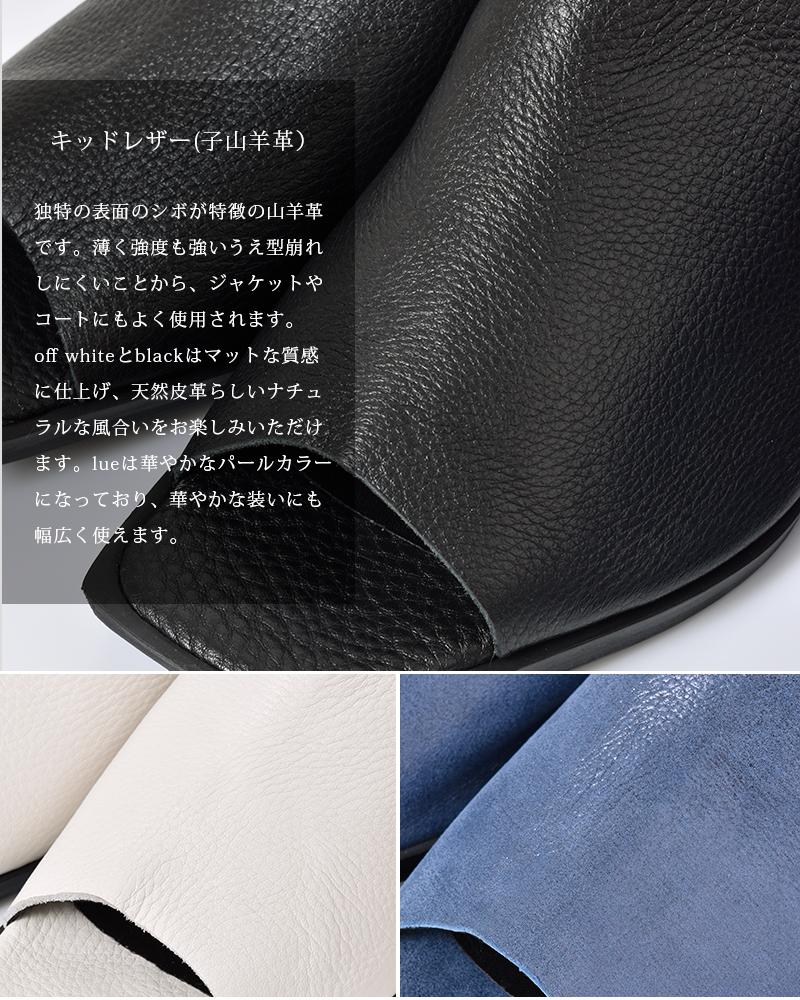 yukoimanishi+(ユウコイマニシプラス)キッドレザーバックストラップサンダル792012