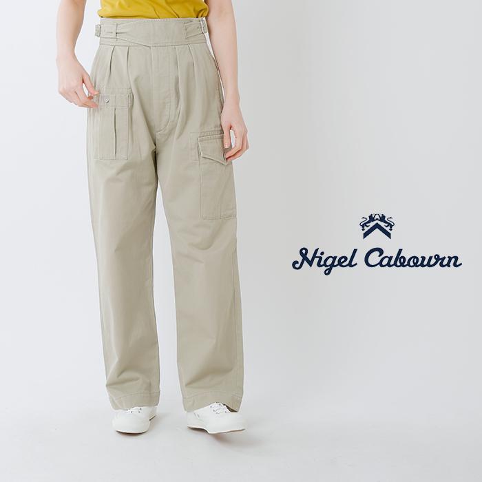 NIGEL CABOURN(ナイジェルケーボン)バトルドレスパンツ 8038-08-5