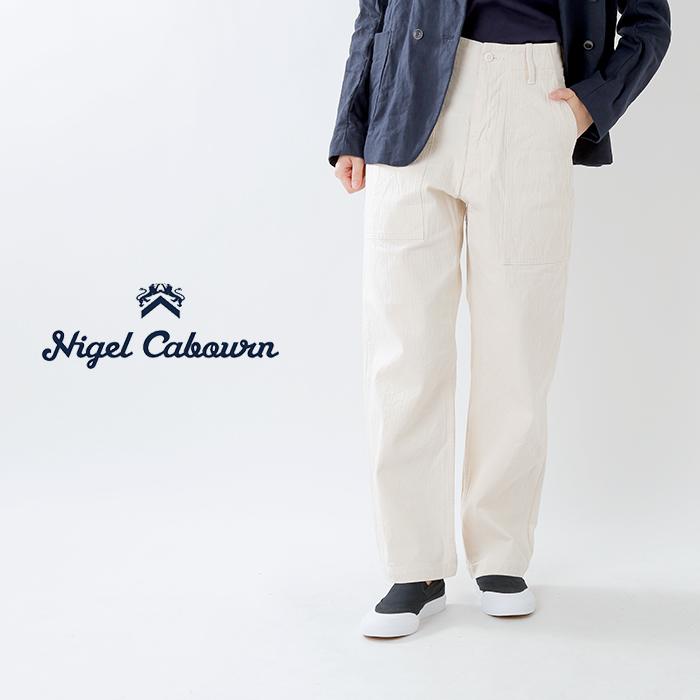 NIGEL CABOURN(ナイジェルケーボン)ヘリンボーンユーティリティーパンツ 8038-08-50010