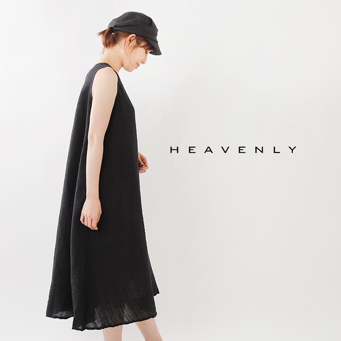 heavenly(ヘブンリー)リネンリップルワンピース 923206