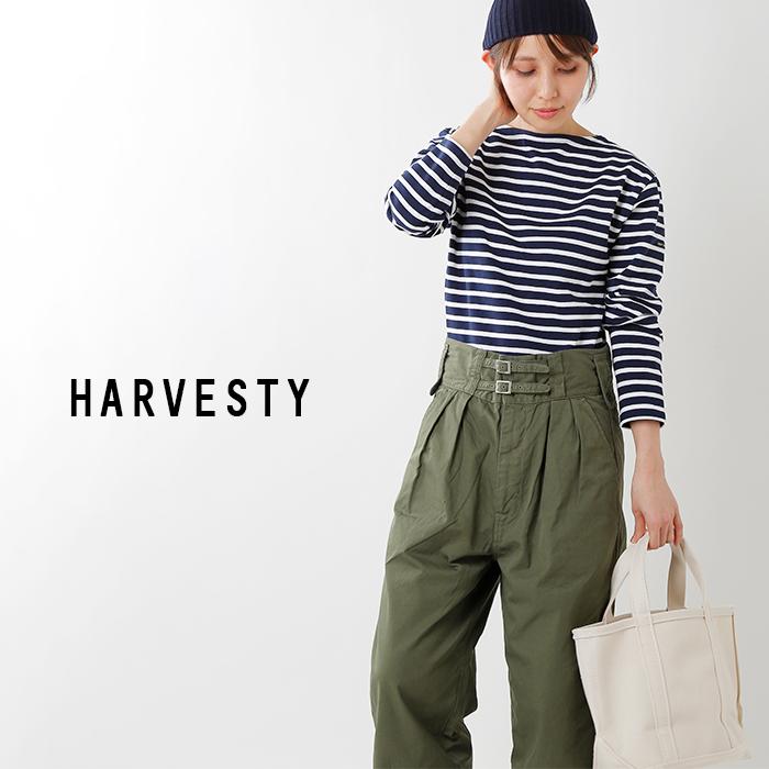 HARVESTY(ハーベスティ)60/2ギャバコットンベルテッドミリタリーパンツa11903