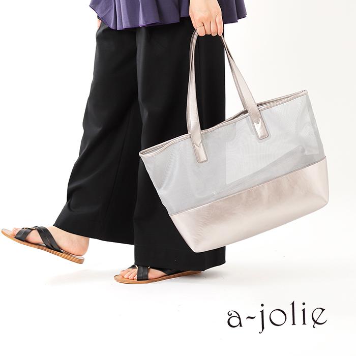 a jolie(アジョリー)クリアトートバッグ aj-208