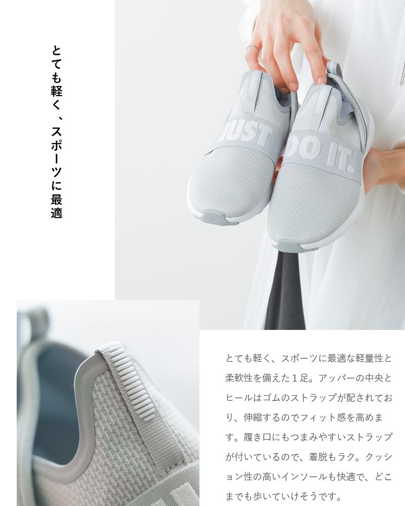 NIKE(ナイキ)ナイキウィメンズフレックスモーショントレーナースニーカー aj5905
