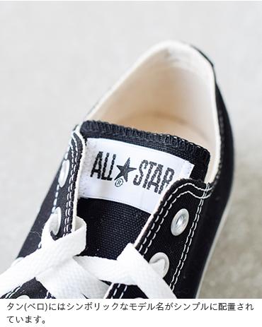 CONVERSE(コンバース)キャンバスオールスターOXallstar-ox